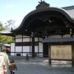 京都・二条城と金閣寺へ